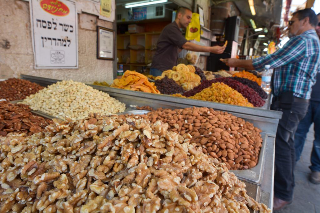 Dried Fruit for Tu Bishvat - Mahane Yehuda - Jerusalem - Israel- NES Mobile